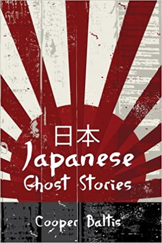 A Hippo Graded Reader Japanese Ghost Stories A collection of ghost stories for English Language Learners