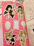 SCHOOL RUMBLE 全22巻完結(少年マガジンコミックス) [マーケットプレイス コミックセット]