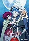 Animation - Akatsuki No Yona Vol.5 [Japan BD] VPXY-75145