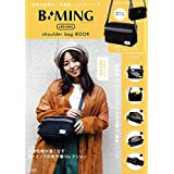 B:MING by BEAMS shoulder bag BOOK