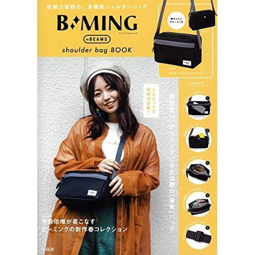 B:MING by BEAMS shoulder bag BOOK 画像
