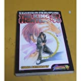 The King of Fighters '98 Comic Anthology (Gemesuto Comics) (1998) ISBN: 4881995367 [Japanese Import]
