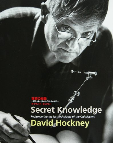秘密の知識<普及版>