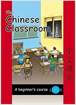 Book The Chinese Classroom: A Beginner's Guide