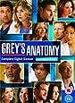 Grey's Anatomy - Season 8 [DVD]