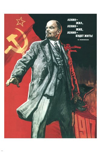 Lenin lived, lives, & will go on living POSTER Viktor Ivanov Soviet Union 1967 24X36 (Communist Propaganda Poster)