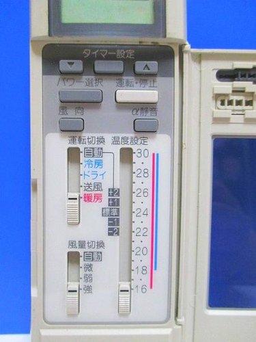 エアコンリモコン AR-VS1