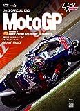 Motor Sports - 2013 Motogp Official Dvd Round 6 [Japan DVD] WVD-303