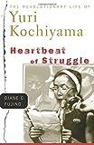Heartbeat of Struggle: The Revolutionary Life of Yuri Kochiyama (Critical American Studies)