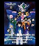 Gekijo-Ban Mobile Suit Gundam 00 A Wakening of the Trailblazer OST (2010-09-22)