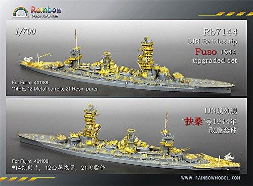 1/700 日本海軍戦艦 扶桑 1944 アップグレードセット B07512H3MF