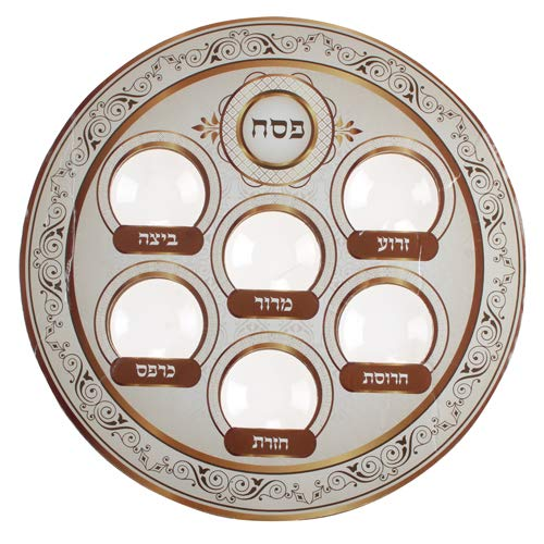 (Passover Seder Plate, Pesach White Brown And Gold Disposable Seder Plate (Single) )