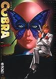 COBRA 神の瞳 (MFコミックス)