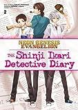 Neon Genesis Evangelion: The Shinji Ikari Detective Diary, Vol. 2
