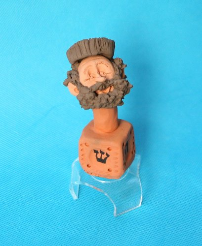 Price comparison product image Collector's Hanukkah Clay Dreidel Rabi Rabbi W / Brown Hat & Brown Beard,  Made In ISRAEL ,  Stand Included . Jewish Art. Great Gift for: Yom Kippur Rosh Hashanah Shabbat Purim Sokot Simchat Torah Hanukkah Passover Lag-Baomer Shavuot Rabbi Temple Rabbi Chupah Wedding Housewarming Bar Mitzvah Bat Mitzva And Jewish Holiday