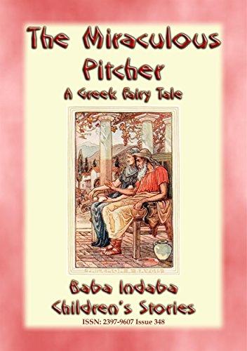 greek pitcher - 8
