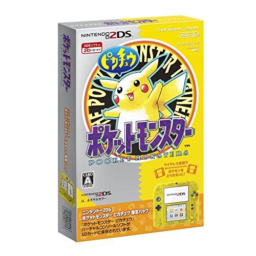 ニンテンドー2DS 『ポケットモンスター ピカチュウ』限定パックの商品画像