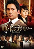 [DVD]ロイヤルファミリー DVD-BOX2