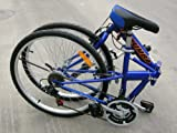 Columba 26' Folding Bike w. Shimano 18 Speed Blue (SP26S_BLU)