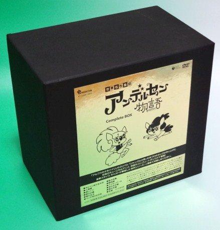 アンデルセン物語Complete DVD-BOX B000MGB95M
