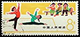 Children at play, China 1965 -Handmade Framed Postage Stamp Art 22673AM