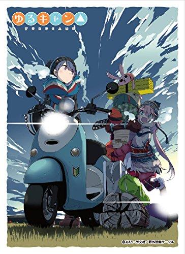 Yuru Camp Nadeshiko & Rin Card Game Character Sleeves Collection Vol.580 Anime Girls Art
