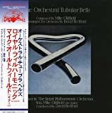 Orchestral Tubular Bells by Oldfield, Mike (2007-12-11)