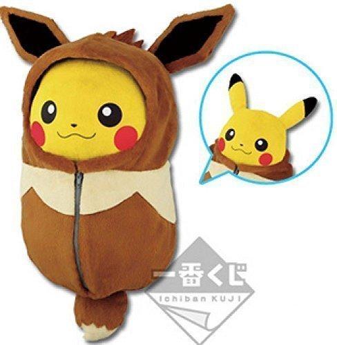 Costume Easy Eevee (Pokemon Pikachu Ichiban Kuji Sleeping Bag Nebukuro Collection C Prize Eevee Eievui Plush doll by)