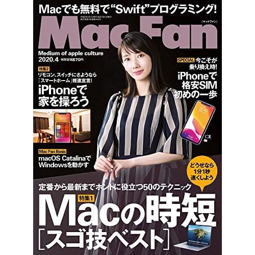 Mac Fan 2020年4月号 表紙画像