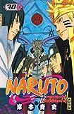 naruto 70 by masashi kishimoto 2016 05 15