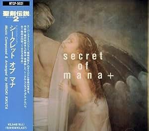 Seiken Densetsu 2-Secret of Mana [Importado]