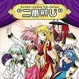 GALAXY ANGEL: BEST ALBUM 2 by ANIMATION (2005-04-22)