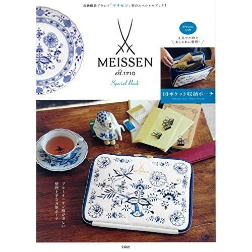MEISSEN Special Book 画像