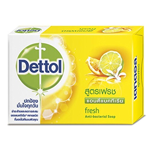 dettol-radiance-anti-bacterial-fresh-with-lemon-extracts-bar-soap-70-g-x-4-pcsthank-you-kindly-by-ag
