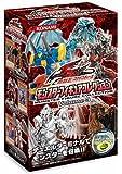 遊戯王5D's モンスターフィギュアコレクション Volume3 BOX 1BOX=10個入り
