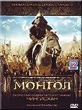 Mongol (DVD PAL)