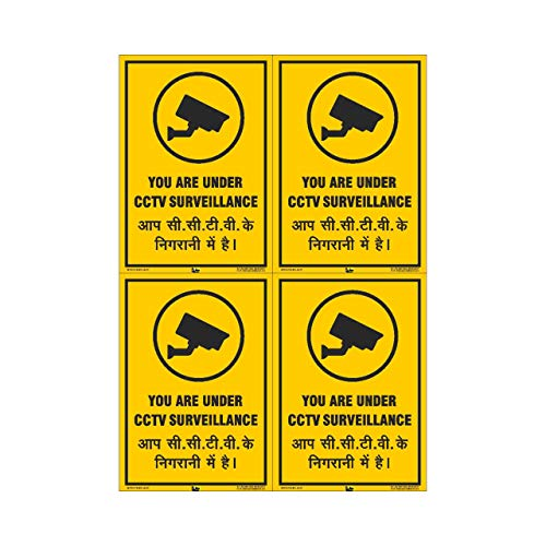 Mr. Safe – CCTV Surveillance in Operation Signs Eco Vinyl Sticker A5 Pack of 4 (5.8 INCH X 8.2 INCH) Price & Reviews