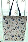CJB Lovely Hello Kitty Doraemon Shoulder Bag White Blue Crossover (US Seller)