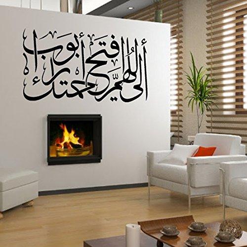 Islamic Calligraphy Vinyl Decal Wall, Car, Laptop - White - 50 inch by Frankies Cajun Customs