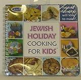My First Jewish Holiday Cookbook, , 0977256014