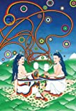 img - for Entering the Heart of the Sun and Moon by Ngakpa Chogyam and Khandro Dechen(April 13, 2009) Paperback book / textbook / text book