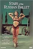 Stars of the Russian Ballet / Galina Ulanova, Maya Plisetskaya, Vakhtang Chabukiani, Boris Asafiev