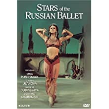Stars of the Russian Ballet / Galina Ulanova, Maya Plisetskaya, Vakhtang Chabukiani, Boris Asafiev (2008)