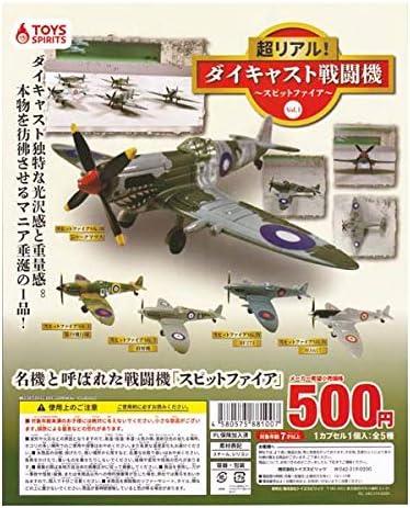 超リアル!ダイキャスト戦闘機 Vol.1 スピットファイア [全5種セット(フルコンプ)]