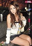 歌舞伎町で見つけたヤリ専ギャル01/Mr.IMPACT [DVD]
