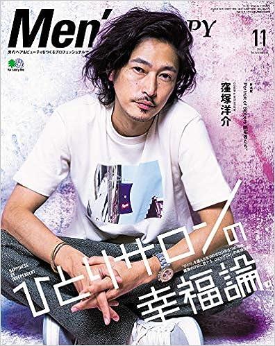 [雑誌] Men's PREPPY (メンズプレッピー) 2020年11月号