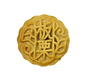Helenou666 Chinese Traditional Mid-Autumn Festival Food Moon cakes Various Flavors 17.6oz (chestnut flavor)