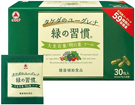 Takeda green habit 30 capsule