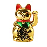 #1: Maneki Neko,Lucky Cat Waving Arm,Fortune Cat, On Top A Gold Bar with Waving Arm Gold Battery Operated