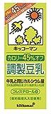 200mlX18 this Kikkoman beverage Kikkoman evolved prepared soy milk